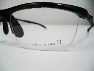 P1080536