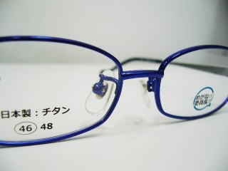 P1080869