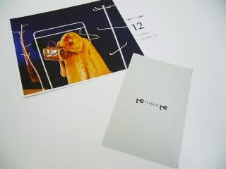 P1090041
