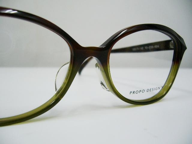 P1090807