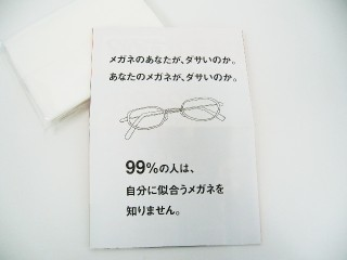 P1110462