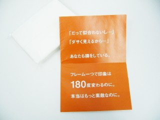 P1110463